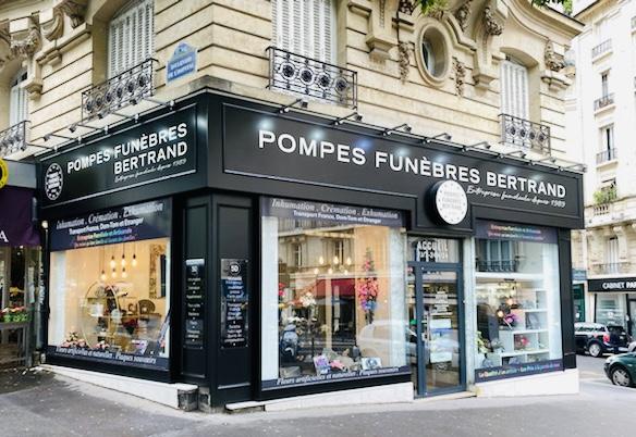 Photo PF Bertrand Paris 13